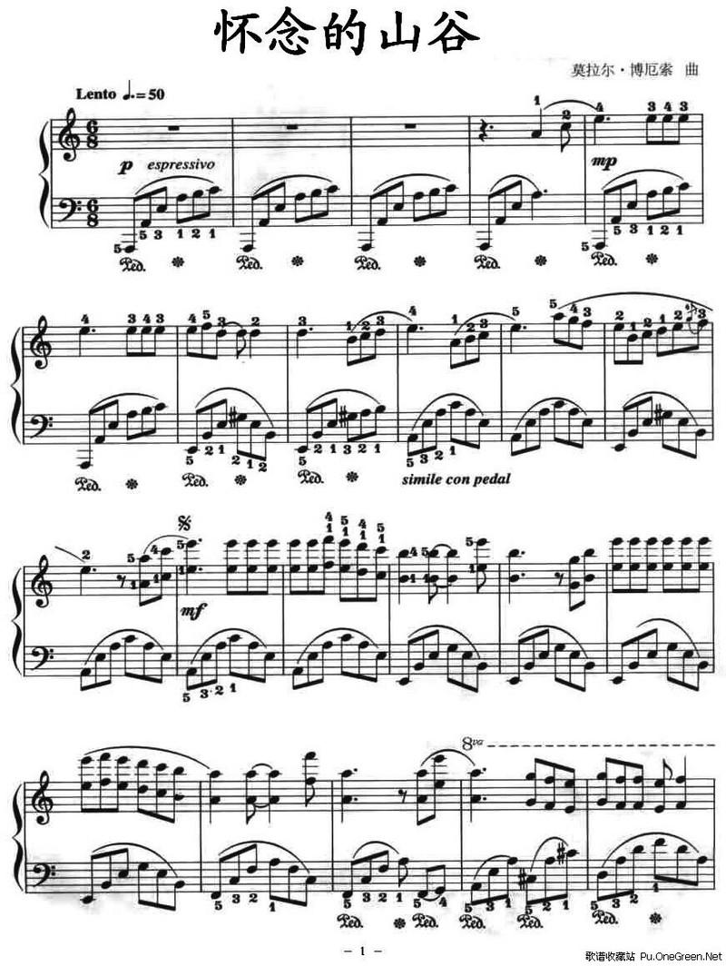 怀念的山谷_钢琴乐谱