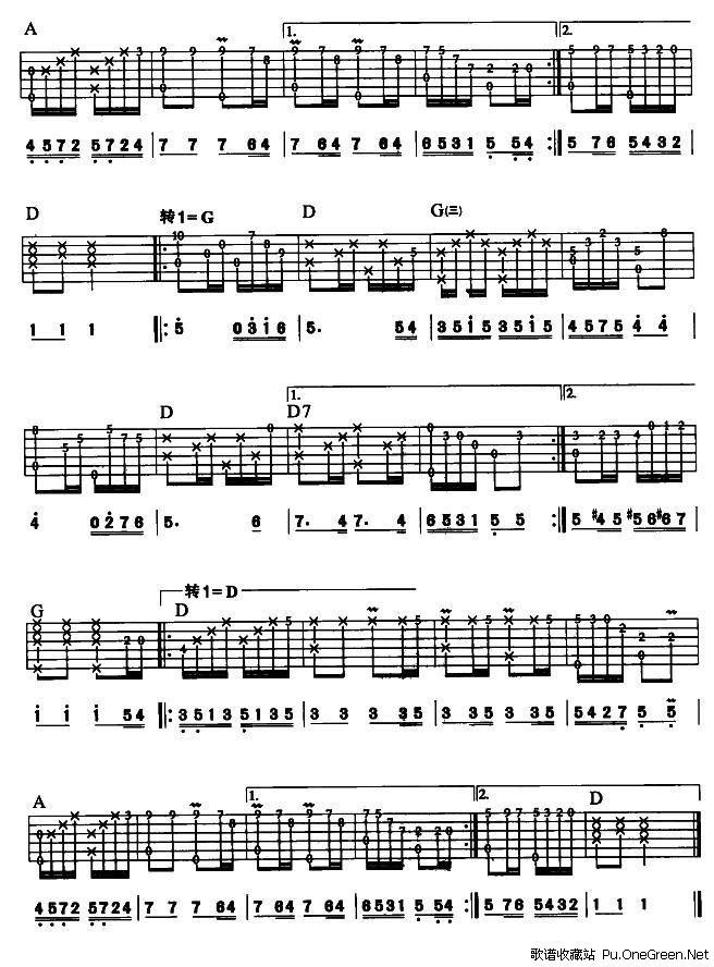 往日时光钢琴简谱