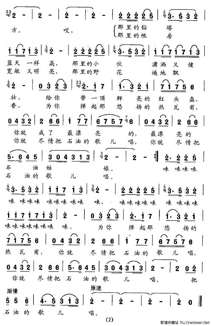 求萨克斯独奏曲《回家》五线谱全的.