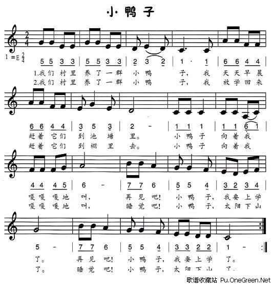 小松树快长大钢琴简谱