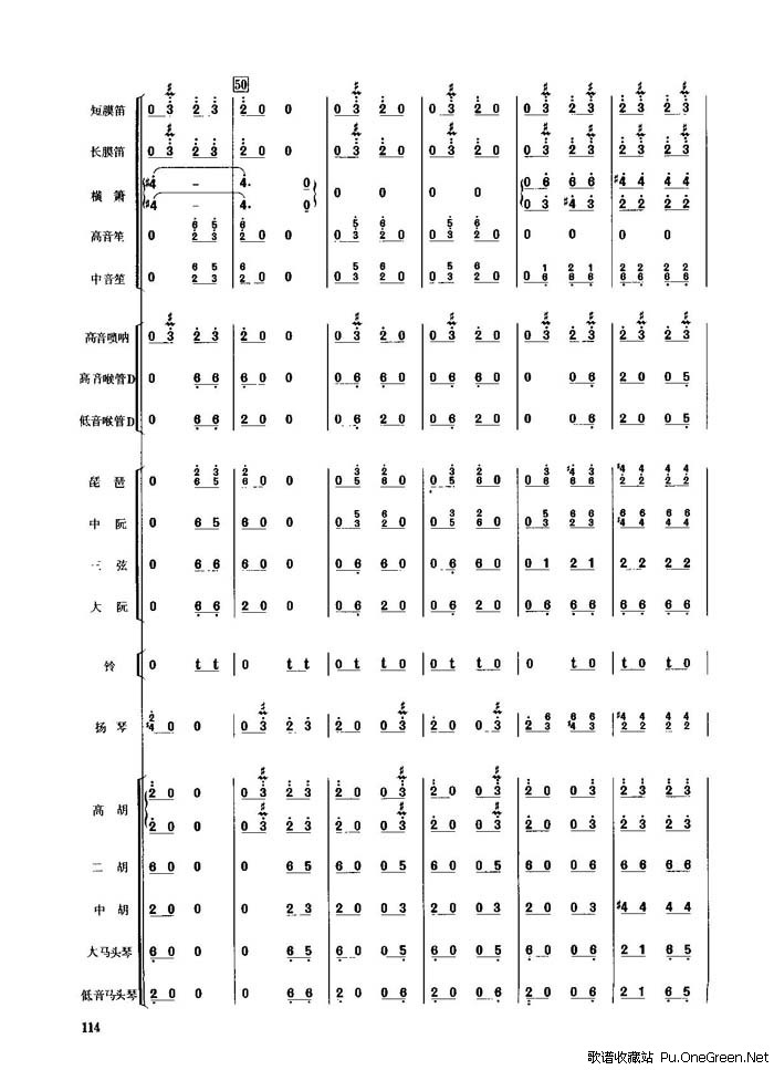春节序曲(1_10)