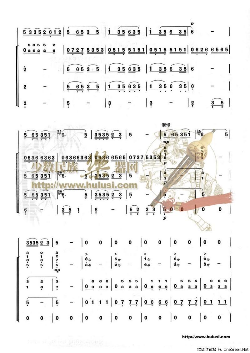 上一首歌谱: 巴赫G大调铜管五重奏