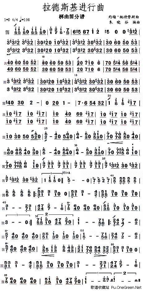 京胡曲随想-西皮曲谱周志强-描述:爱谱网()免费为您提供《拥军秧歌》二胡谱/胡琴谱,属于二胡