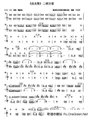 扬琴轮音练习曲谱