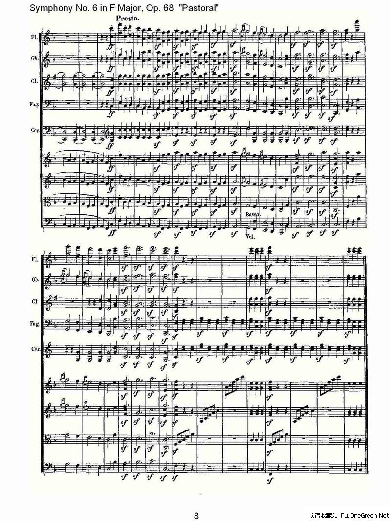 国歌交响乐谱-F大调第六交响曲 Op.68 田园 第三乐章