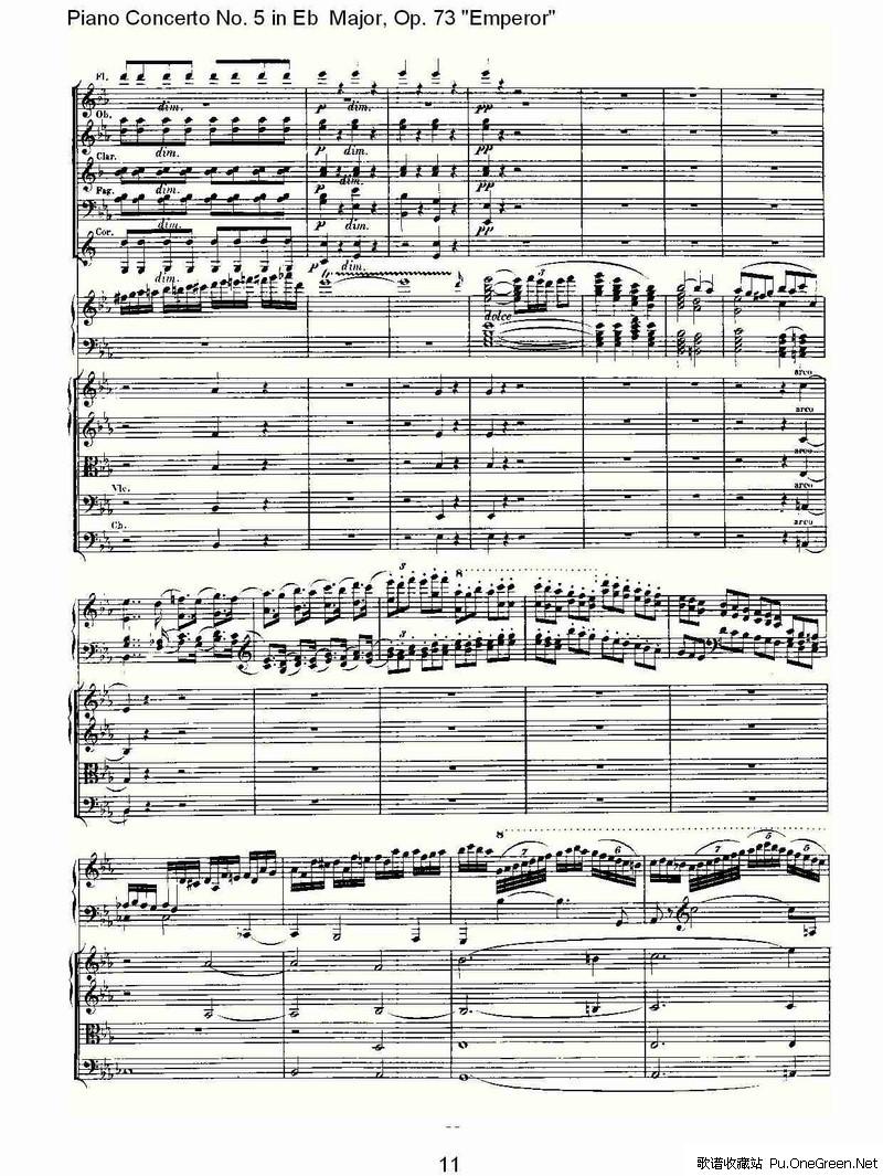 贝多芬第五钢琴协奏曲曲谱分享展示