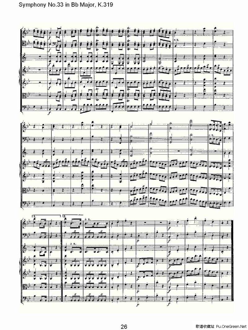 摇篮曲交响乐谱子-b大调第三十三交响曲K.319 五