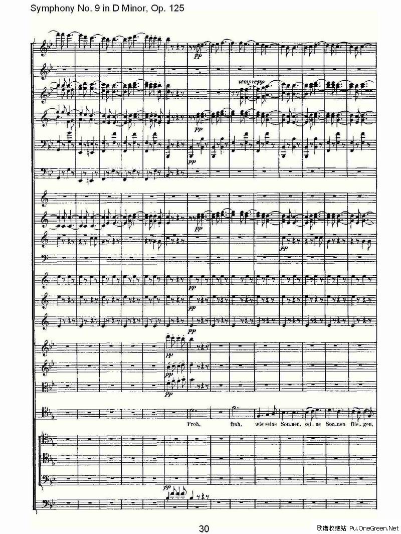 摇篮曲交响乐谱子-D小调第九交响曲 Op.125 第四乐章 六