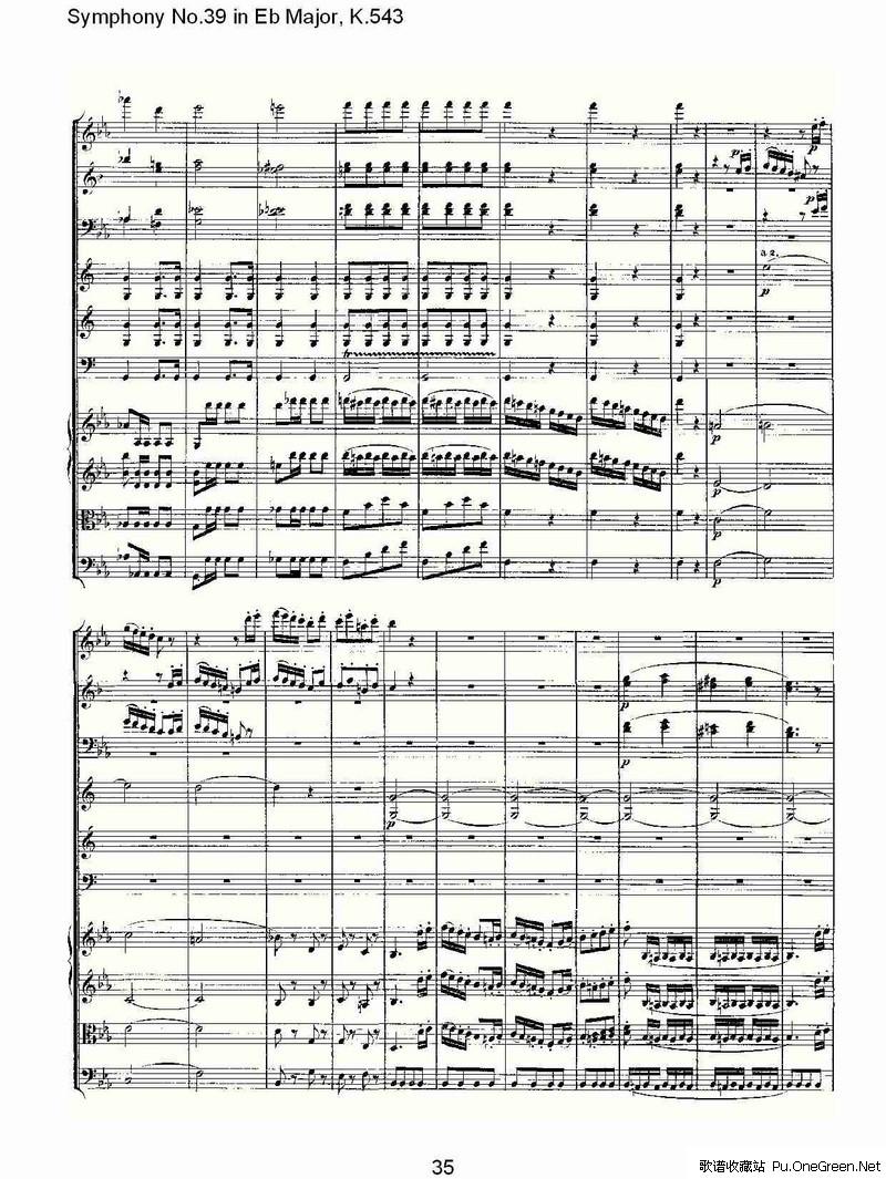 摇篮曲交响乐谱子-b大调第三十九交响曲K.543 七