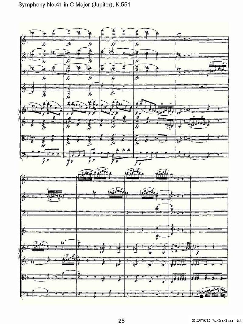 摇篮曲交响乐谱子-C大调第四十一交响曲K.551 五