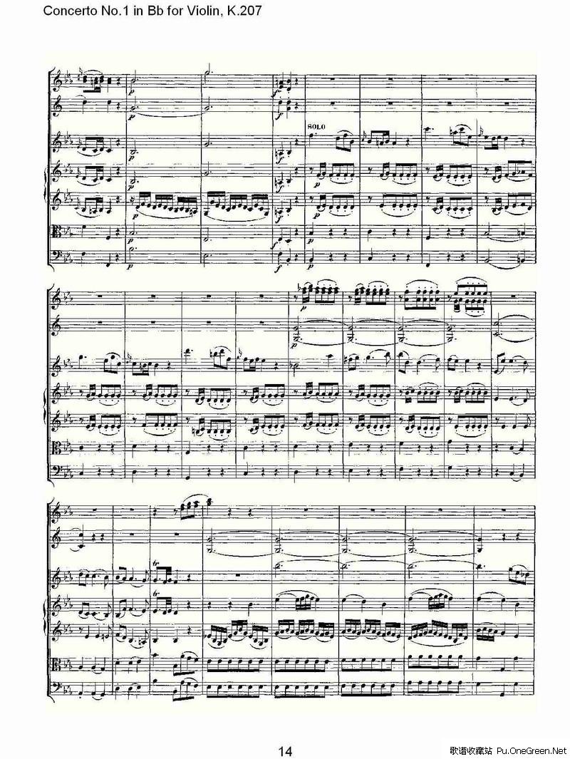 瑶族舞曲竖笛简谱; bb调小提琴第一协奏曲