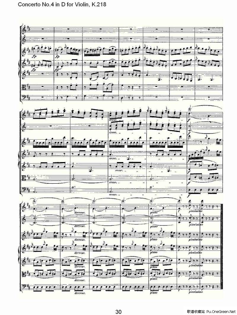 上一首歌谱:A调小提琴第五协奏曲,(土耳其) K.219 (一)-D调