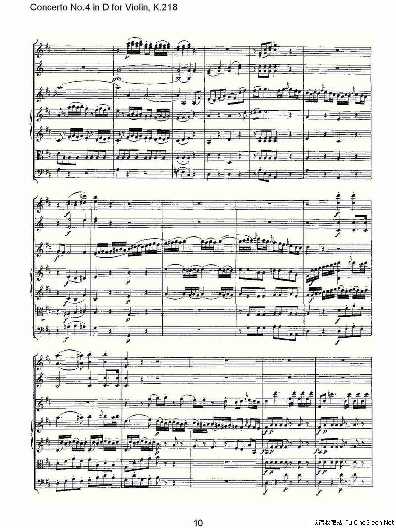 218(二)_总谱_歌谱123,搜谱,找歌谱,歌谱网,简谱; d调小提琴第四协奏
