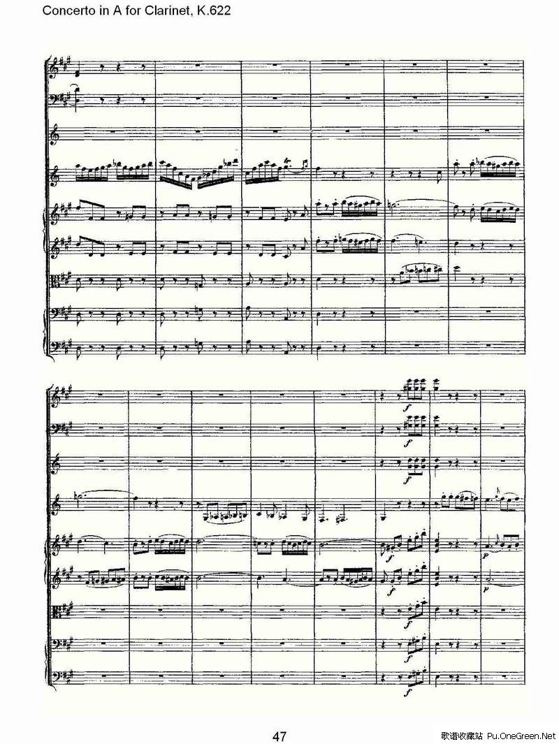 a大调单簧管协奏曲 谱