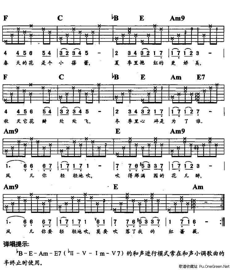 上一首歌谱: 天空之城(适合初学者的简易指弹独奏) 下一首歌谱: 牧童