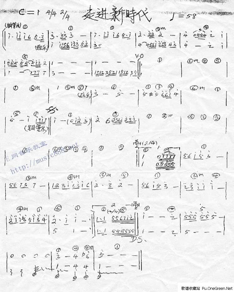 幼儿园简谱钢琴谱
