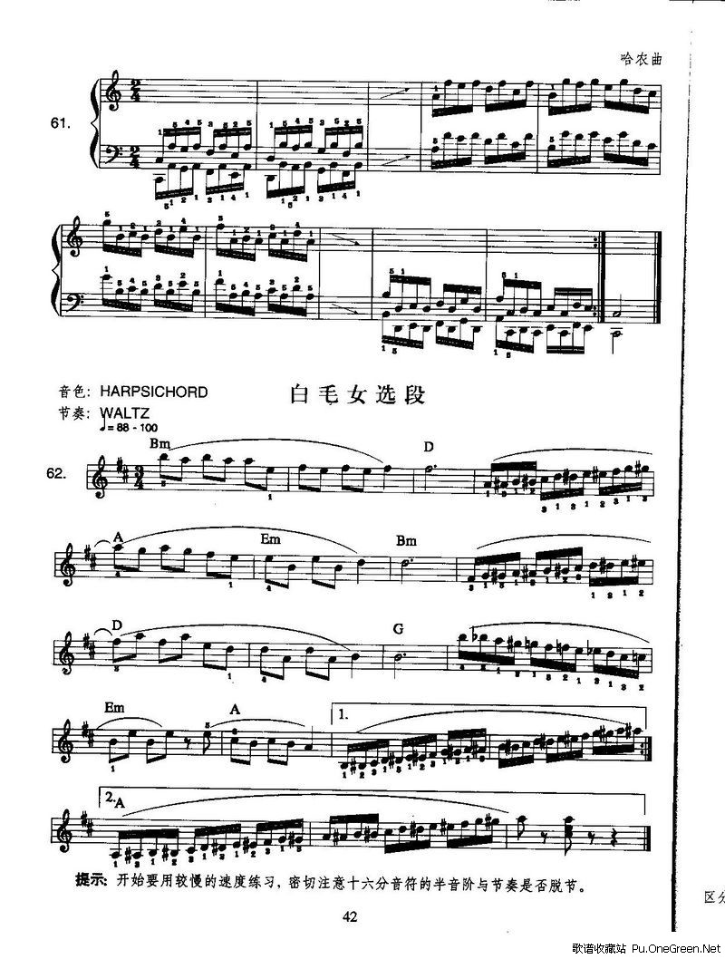 中班音乐火车舞歌谱- 中级班电子琴乐谱
