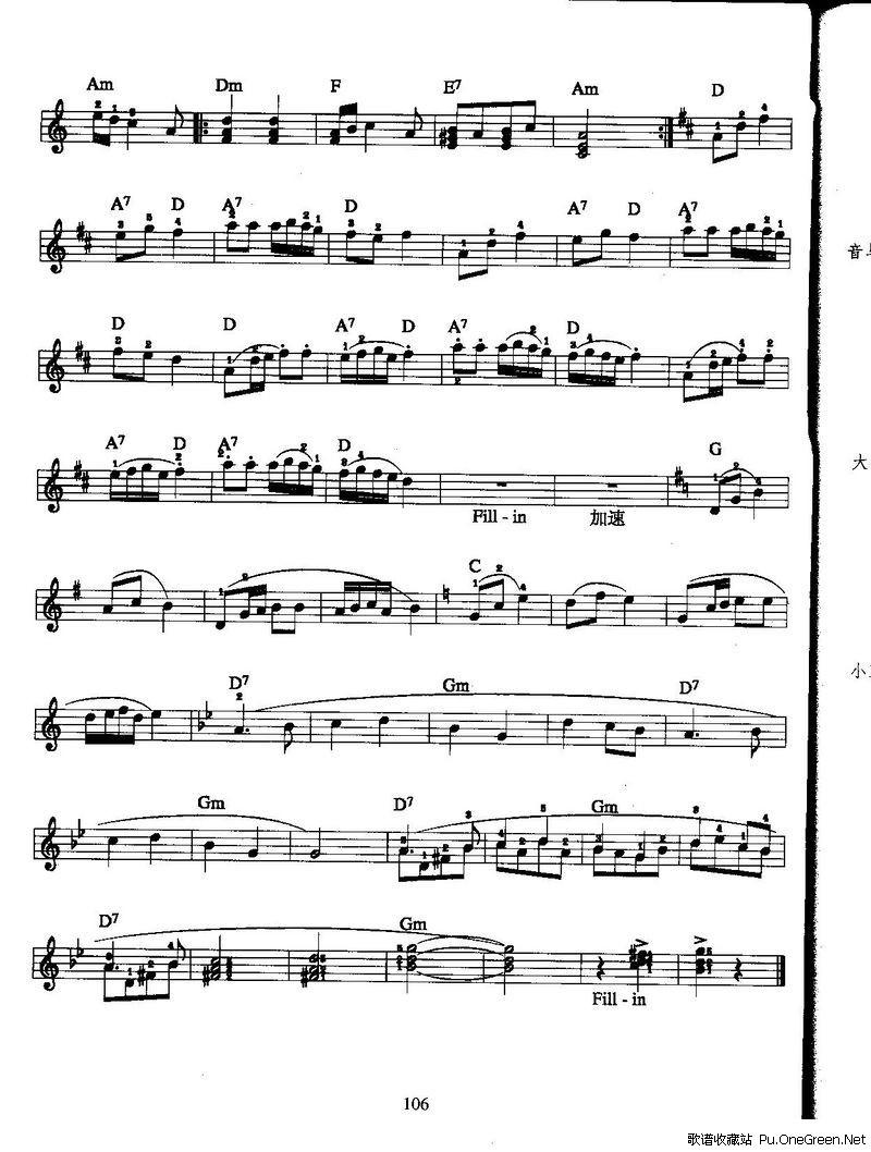 喜洋洋(中级班电子琴乐谱)