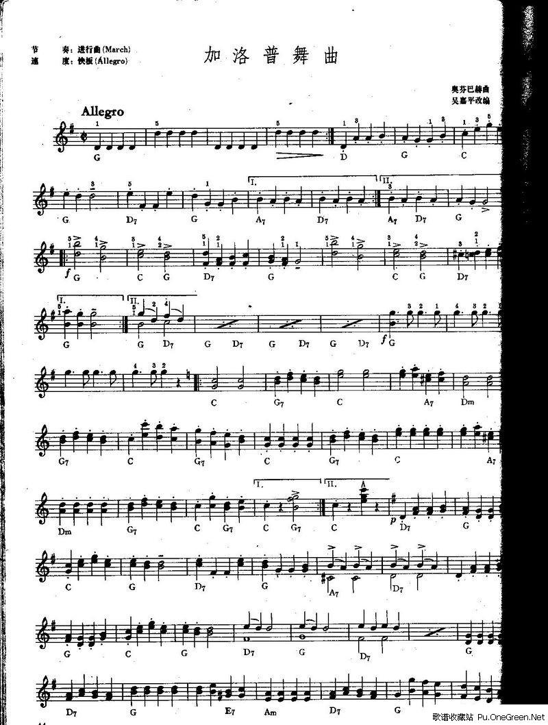 曲 中级电子琴乐谱
