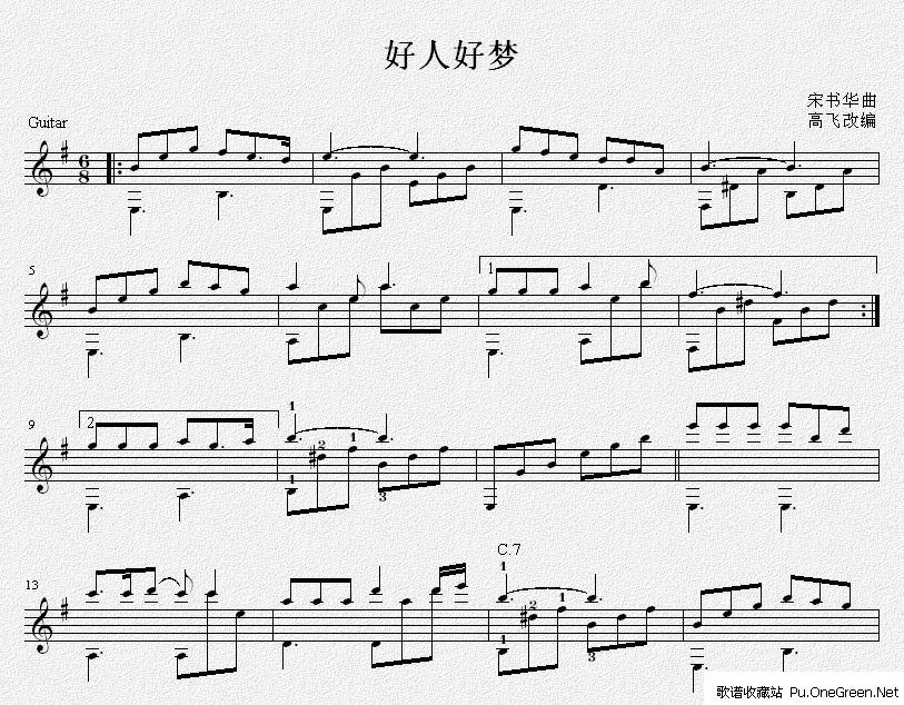 点击次数:      打印本页 上一首歌谱: 我和你 下一首歌谱: 白桦林