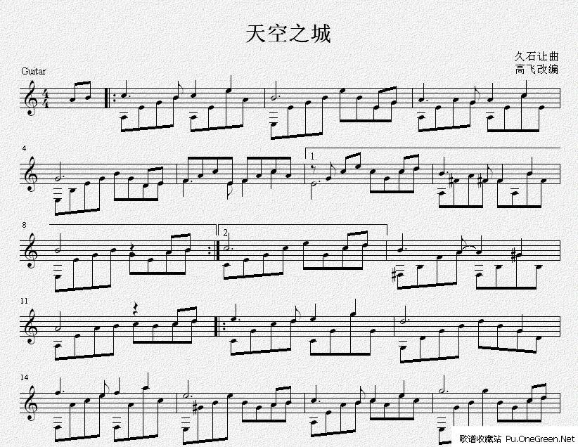 天空之城-c调(; 天空之城-c调吉他