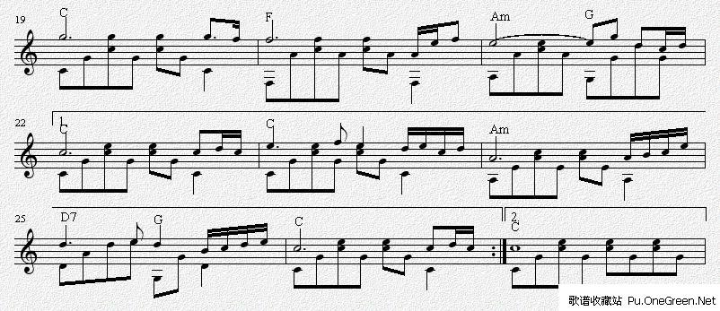 口琴演奏花桥流水曲谱-一条路 独奏谱