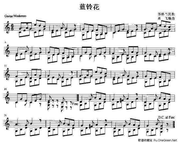 一个人的歌乐谱-上一首歌谱:唱情歌的人-蓝铃花 苏格兰民歌 吉他独奏谱 五线谱