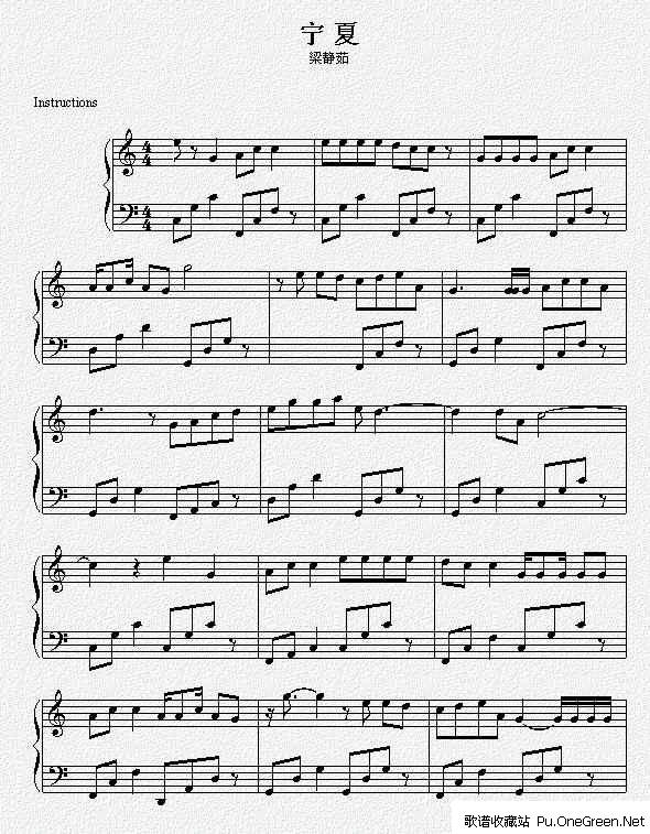 宁夏(五线谱)