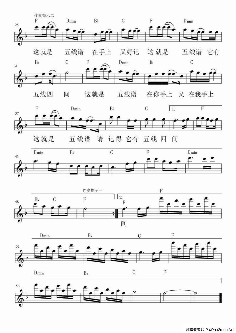 欢乐颂大钗谱子-作词/作曲/编曲:张宇桦   伸出我们的手   比作五线谱   小指比作第一线