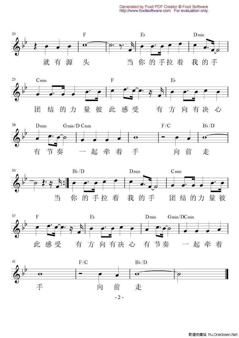 左手右手_杨沛宜_歌谱收藏站