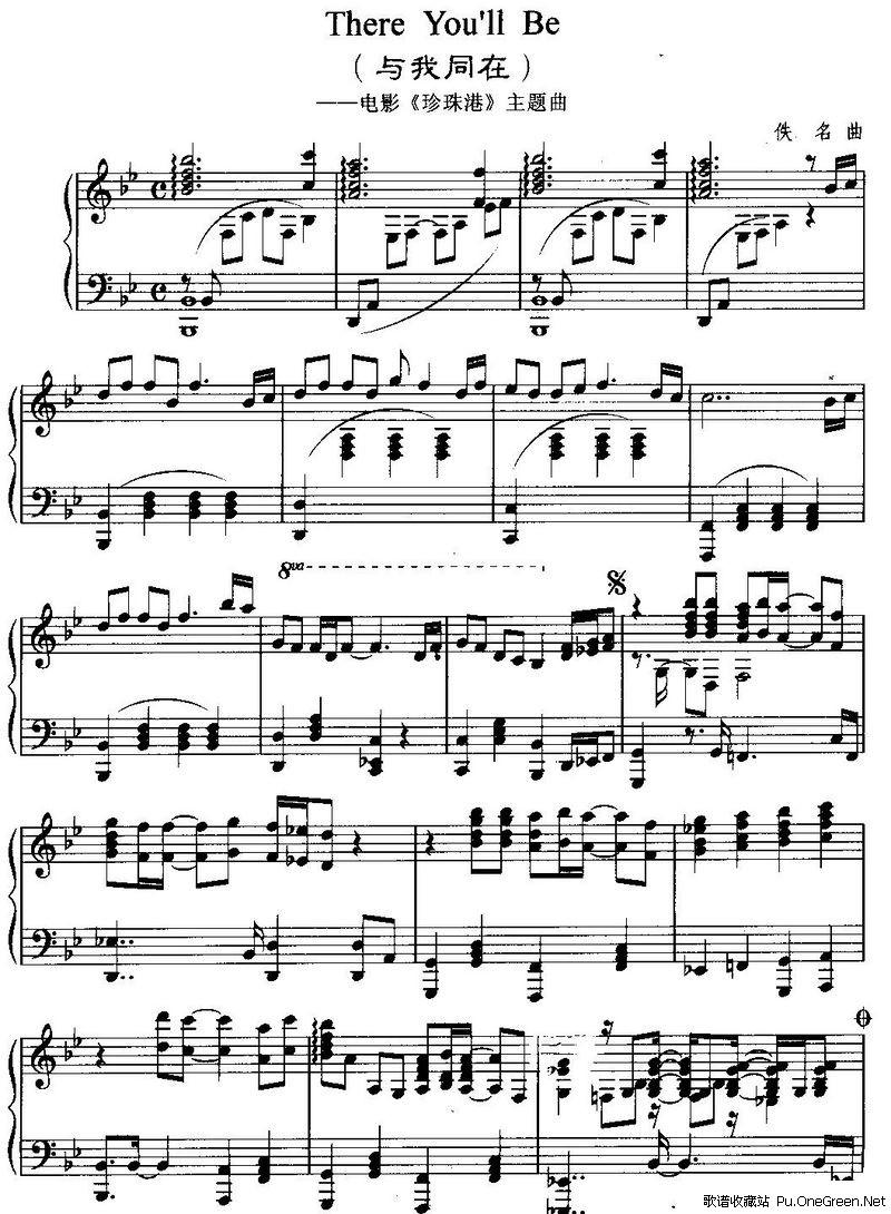 珠港 主题曲 钢琴 乐谱 歌