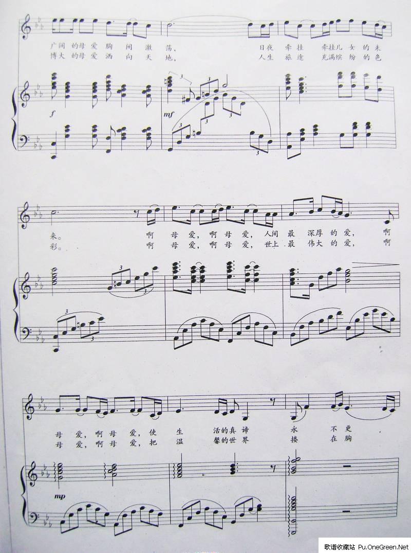 嘎达梅林(钢琴伴奏)