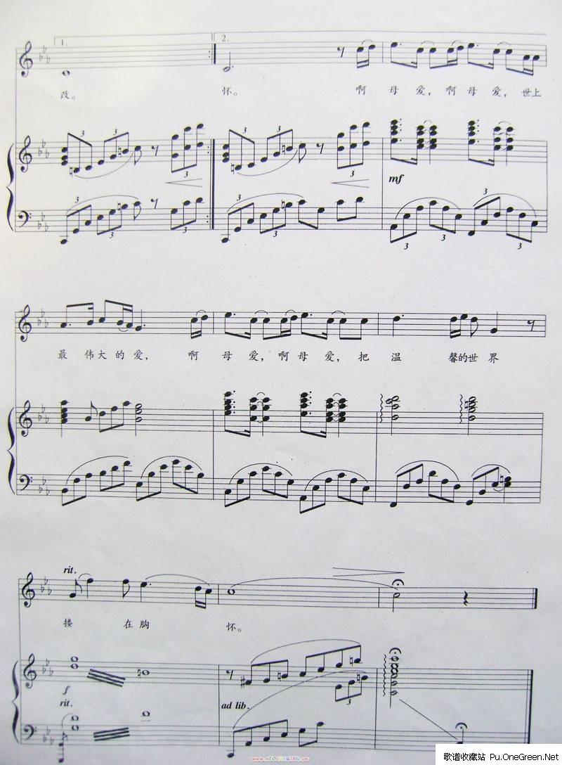 母爱08曲谱08廖昌永-母爱 降E调钢琴伴奏