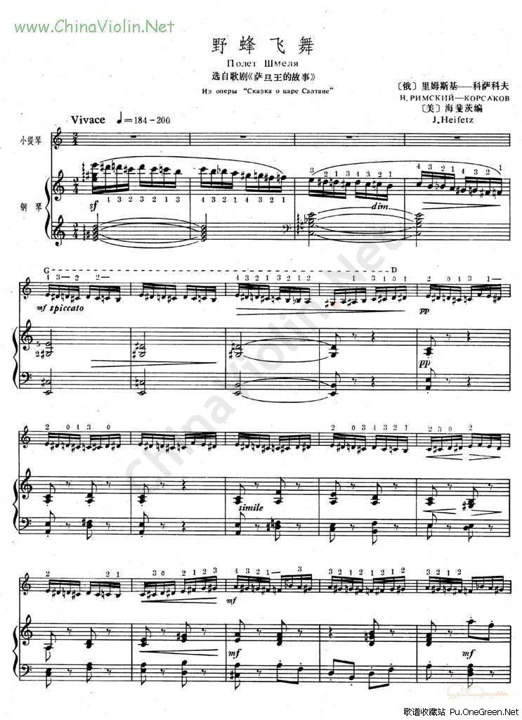 钢琴伴奏谱_