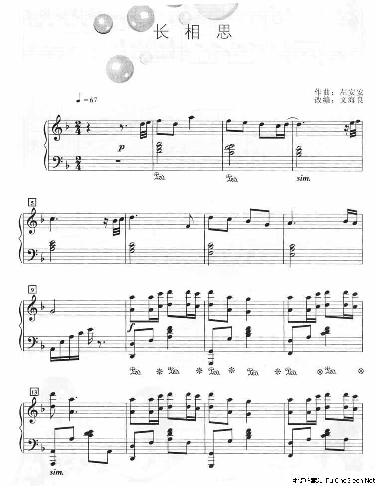 歌谱库 曲谱 钢琴乐谱 >> 正文                  歌曲:长相思 歌手:s
