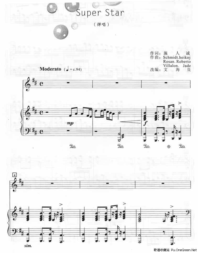 唯一 钢琴简谱