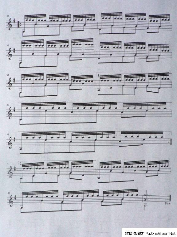 瑶族舞曲独奏谱