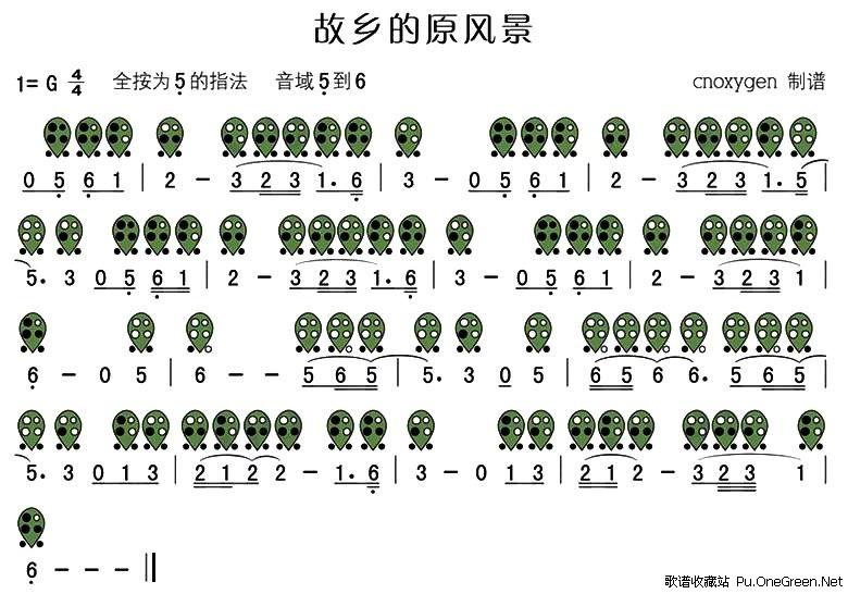 qq爱(六孔陶笛谱) 下一首歌谱: 采蘑菇的小姑娘(六孔陶笛谱) 最新