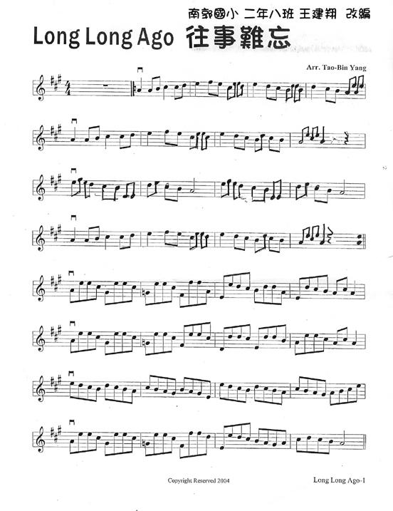 两只老虎钢琴谱简谱