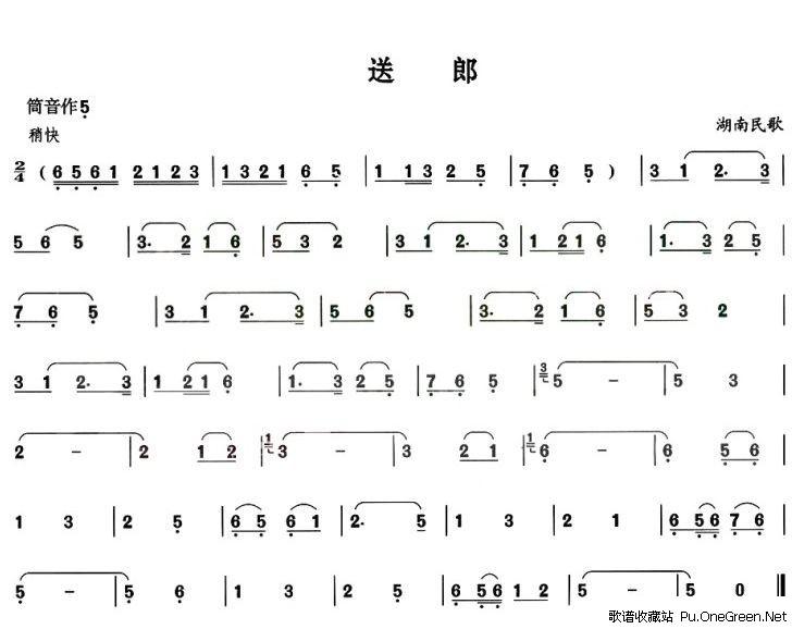 葫芦丝四季歌简谱