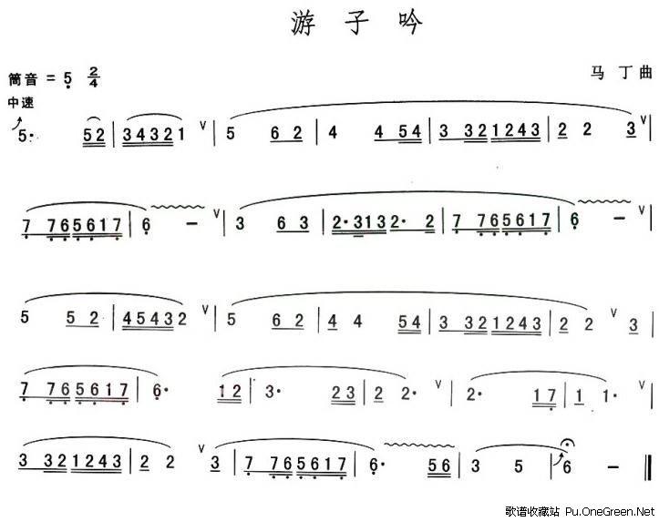 葫芦丝曲谱尚弦乐谱网第一乐谱网   映山红改版伴奏加谱子萨