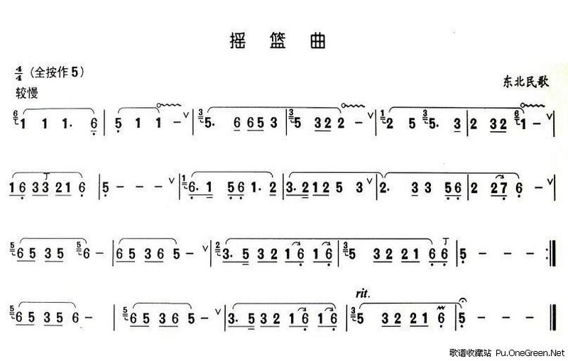 69 乐谱大全 69 葫芦丝曲谱 69 摇篮曲  提醒: 该贴已经同步到