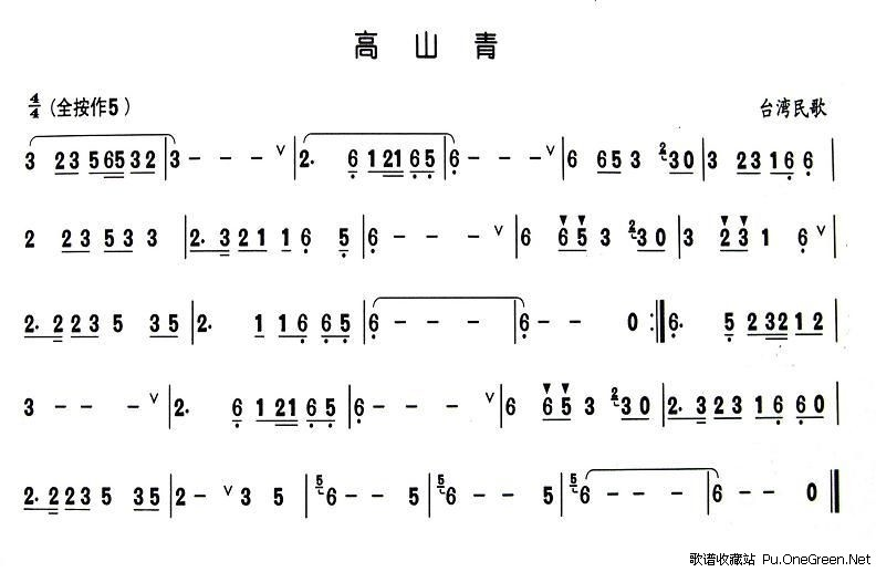 葫芦丝见降b调曲谱; 高山青刘海滨葫芦丝在线视频;