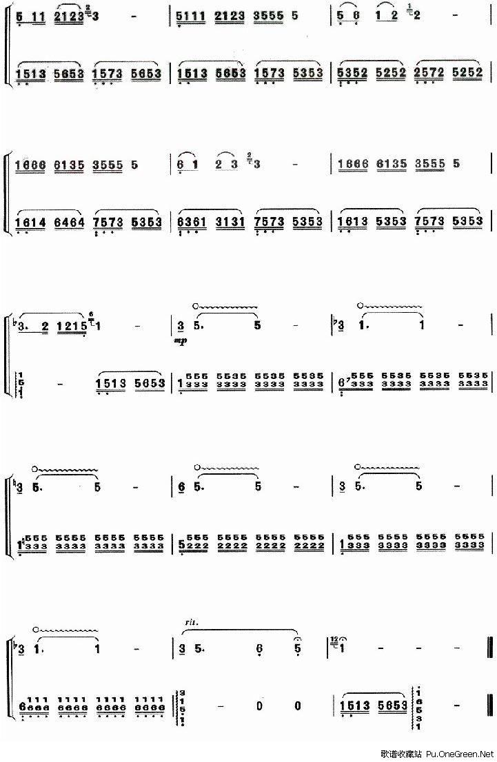 歌谱收藏站 歌谱库 曲谱 葫芦丝谱 >> 正文  演唱(奏)者:佚名歌谱来源