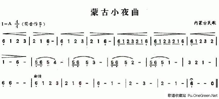 葫芦丝小星星简谱歌谱-蒙古小夜曲