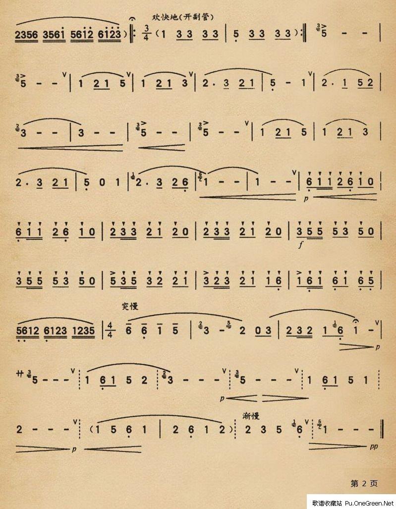 国歌葫芦丝乐谱