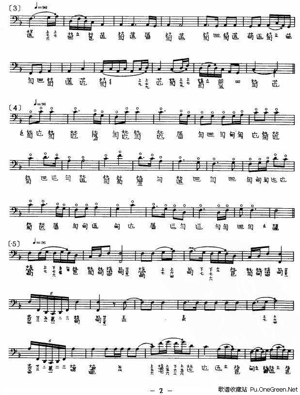古筝曲谱7_沧海一声笑古筝曲谱