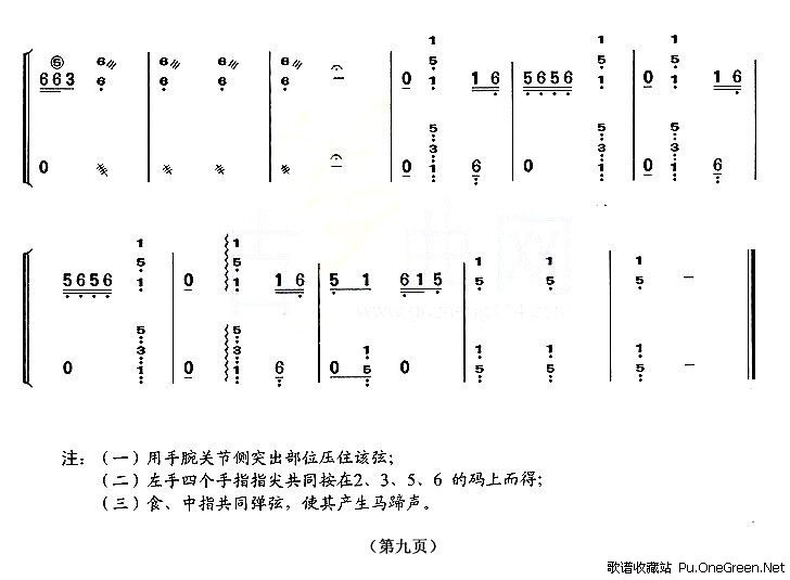 上一首歌谱: 抬花轿 下一首歌谱