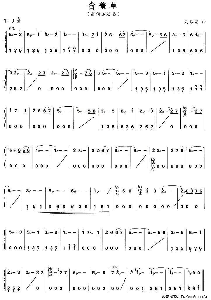 《长相依》79,电子琴《忘情水》80,小提琴《在水一方》81,钢琴曲《我图片