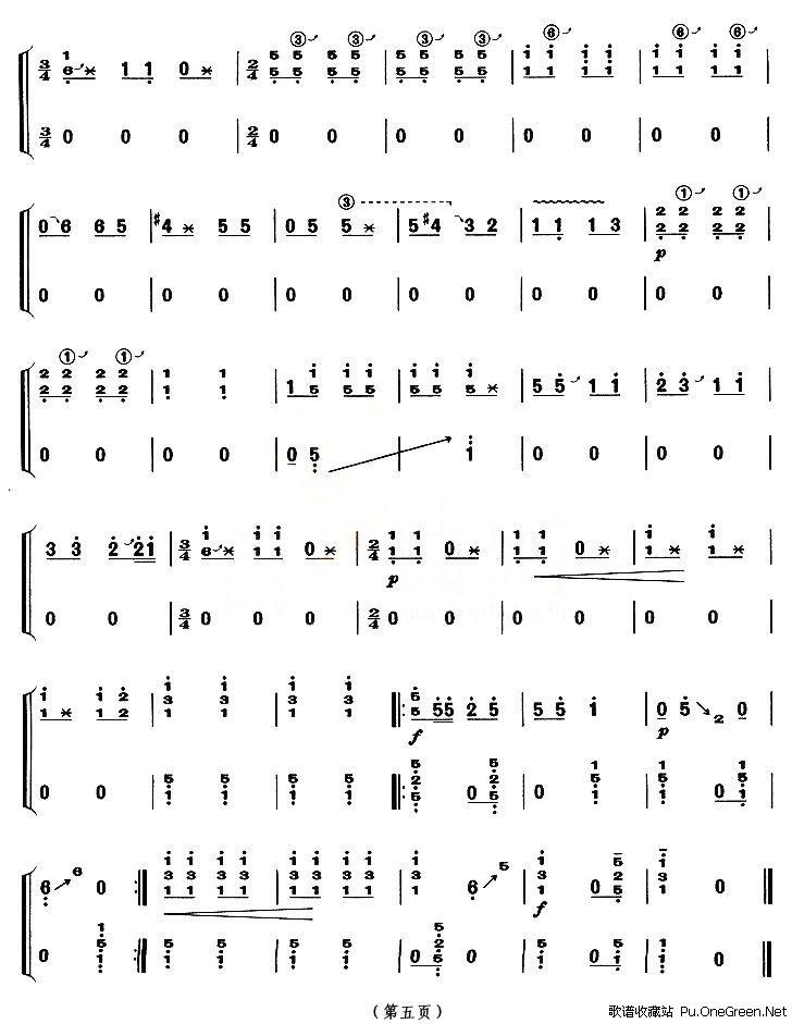 梅花三弄简谱歌谱-丰收锣鼓 考级六级曲目